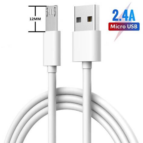 Кабель зарядный 1м USB - Micro USB с удлиненным штекером 12мм Усиленный  OEM, фото 2