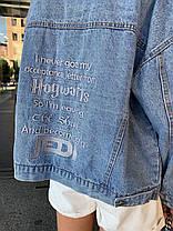 Очень крутая женская джинсовая куртка с карманами и вышивкой, фото 3