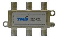 Ответвитель абонентский TAP 4/20 TMS (четыре выход -20дБ, один проходной выход)