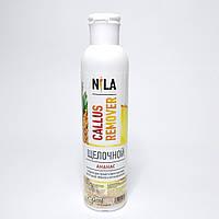 Средство для педикюра Callus Remover Nila 250мл ананас