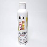 Средство для педикюра Callus Remover Nila 250мл ваниль