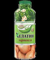 Микроудобрение Хелатин Картофель, 1.2 л, ТД Киссон