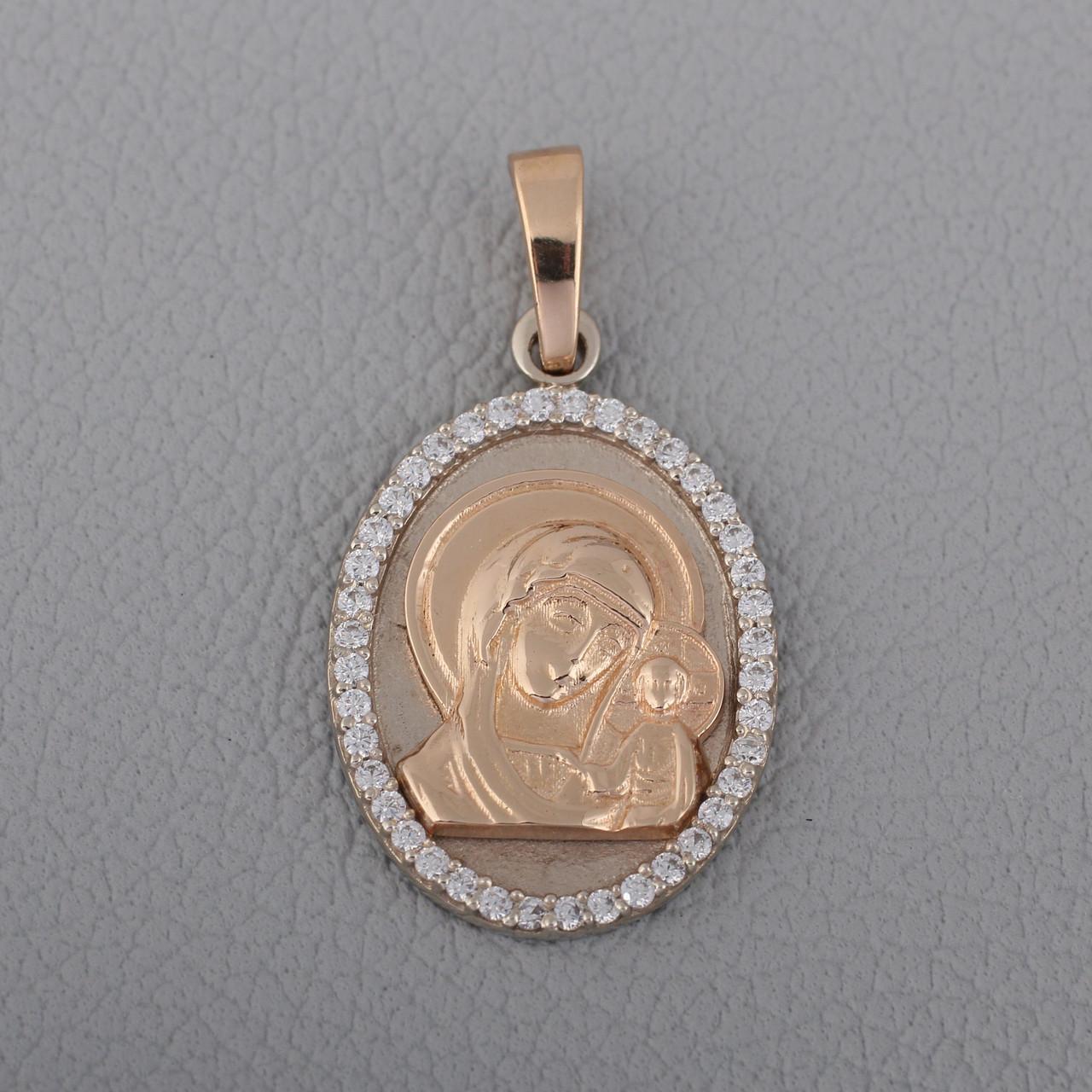 Золота підвіска-іконка. П03053