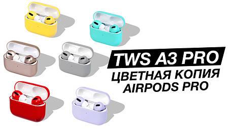 A3 PRO КОПИЯ НАУШНИКОВ AirPods PRO