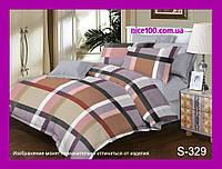 Двуспальный комплект постельного белья из хлопка на молнии Двоспальний комплект постільної білизни  S329