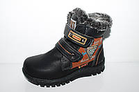 Ботинки зимние детские для мальчиков оптом от Леопард K018-3 черный (22-27)