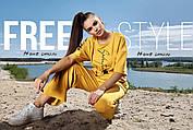 FREE STYLE. 19.05.2020