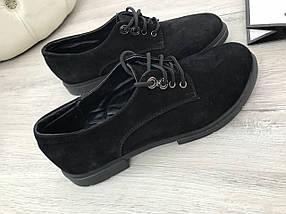 Туфли женские из натуральной кожи или замши черные 36-41 размер