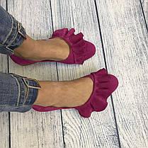 Балетки замшеві туфлі на підборах 1 см, всередині шкіра з рюшечкой розміри 36-41, фото 2
