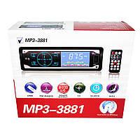 Автомагнитола 1DIN сенсорный дисплей MP3 3881