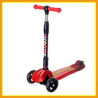 Самокат детский трехколесный Mini 5471 Red (Красный)