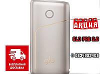 Glo Pro белый ! Система нагревания табака! Glo Hyper Glo Nano!