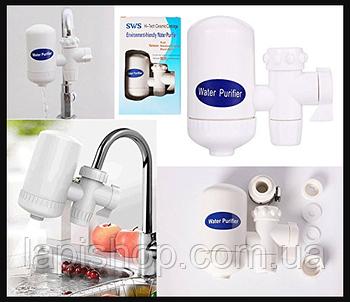 Проточный фильтр насадка для воды Экологичный очиститель воды SWS