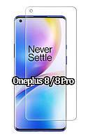Защитное стекло Glass для OnePlus 8 Pro