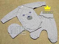 Летний с дырочками р 56 0-1 месяц детский костюмчик комплект на выписку для новорожденных АЖУР 7021 Серый, фото 1