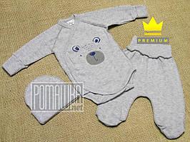 Летний с дырочками р 56 0-1 месяц детский костюмчик комплект на выписку для новорожденных АЖУР 7021 Серый