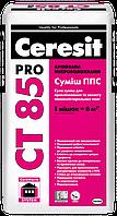 Клеящая смесь Ceresit CT 85 Pro для ППС армированная микроволокнами