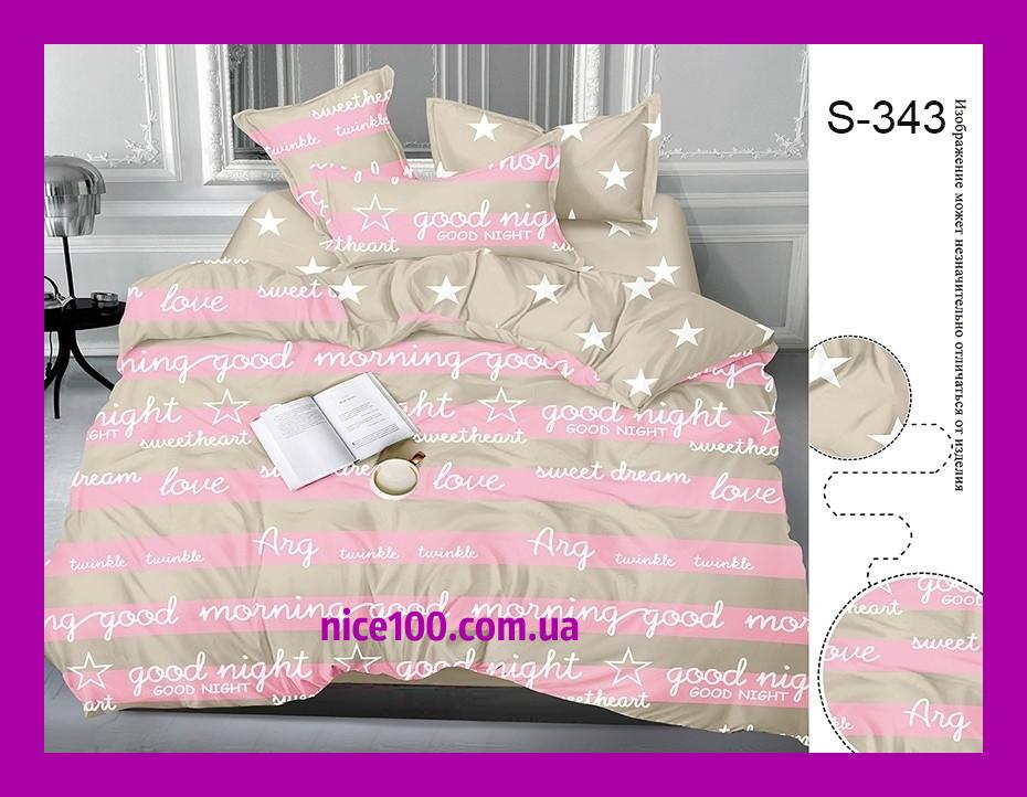Двуспальный комплект постельного белья из хлопка на молнии Двоспальний комплект постільної білизни  S343