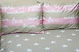 Двуспальный комплект постельного белья из хлопка на молнии Двоспальний комплект постільної білизни  S343, фото 2
