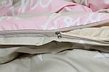 Двуспальный комплект постельного белья из хлопка на молнии Двоспальний комплект постільної білизни  S343, фото 3