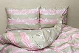 Двуспальный комплект постельного белья из хлопка на молнии Двоспальний комплект постільної білизни  S343, фото 4