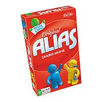 Настольная игра Alias Original, дорожная версия