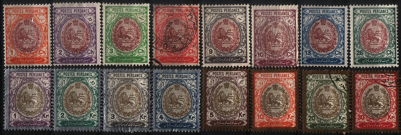 Персия 1909 полная серия