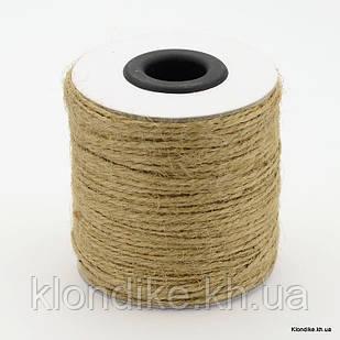 Шнур Пеньковая Бечевка Двойного Кручения, 1 мм, Цвет: Перу (5 метров)