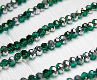 Бусины хрустальные (Рондель)  6х4мм пачка - 95-105 шт, двухцветные зелено серебряные