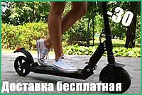 "ЭЛЕКТРОСАМОКАТЫ  KUGOO  S3  Black (Черный) Електросамокат  куго с 3"" ГАРАНТИЯ"