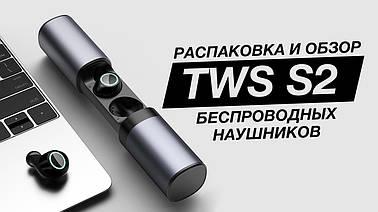 Наушники для бега и спорта TWS S2