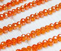 Бусины хрустальные (Рондель)  6х4мм пачка - 95-105 шт, прозрачные оранжевые с АБ