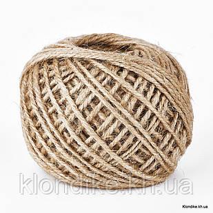 Шнур Пеньковая Бечевка Двойного Кручения, 1.5 мм, Цвет: Желто-коричневый (40 метров)