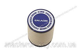 Galaces 0.50 мм бежева (S005) нитка кругла плетені з 8 ниток вощений по шкірі