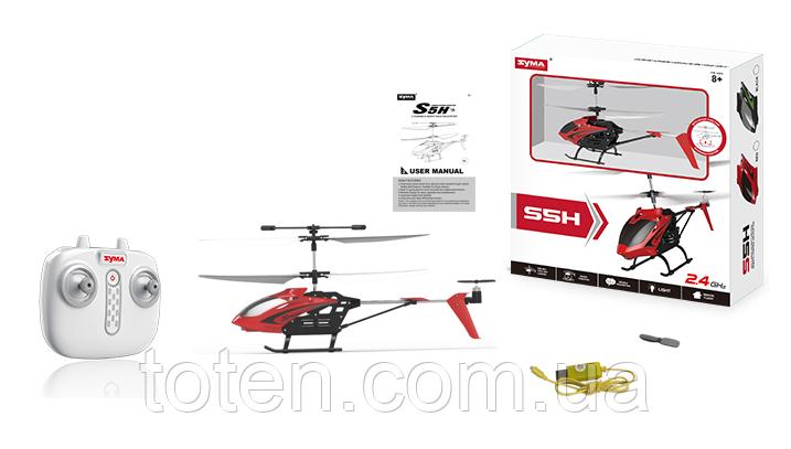 Радиоуправляемый вертолет Syma S5H 2.4 ГГц 23 см со светом, барометром и гироскопом Л
