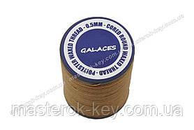 Galaces 0.50 мм коньячна (S018) нитка кругла плетені з 8 ниток вощений по шкірі