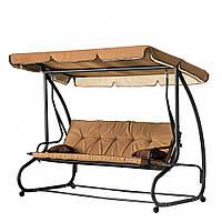 Садовая КАЧЕЛЬ ГОЙДАЛКА Диван раскладная RAMIZ Plus (250 кг нагрузка) Бежевая с подушками