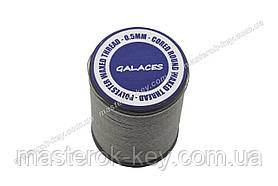 Galaces 0.50 мм сіра (S023) нитка кругла плетені з 8 ниток вощений по шкірі