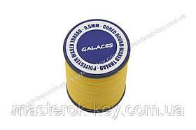 Galaces 0.50 мм жовта (S041) нитка кругла плетені з 8 ниток вощений по шкірі
