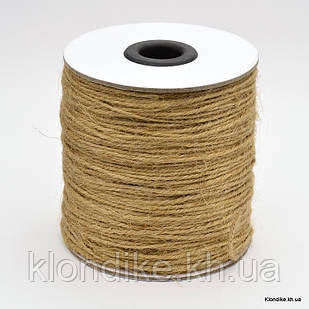 Шнур Пеньковая Бечевка Тройного Кручения, 1.5 мм, Цвет: Перу (5 метров)