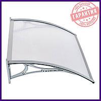 Навес Козырек из Поликарбоната  для входных дверей Siker 700-N (700*1200) Серый