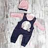 Оптом Комбинезон с Регланом для Новорожденных 3-6-9 мес. Турция, фото 2