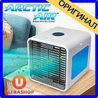 💥 Мини кондиционер Arctic Air (2.0) Оригинал! улучшенная функциональность, охладитель, вентилятор