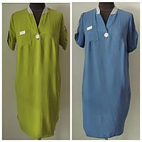 Замечательное летнее платье из легкой комфортной ткани, разные цвета, р.52 Код 3554М