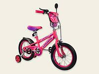 Велосипед детский двухколесный 14 дюймов Like2bike Sprint 191420