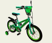 Велосипед детский двухколесный 14 дюймов Like2bike Sprint 191421