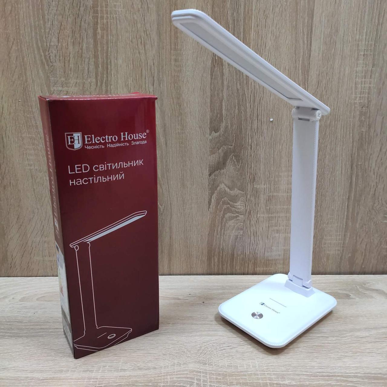 Настольный LED светильник Electro House 10W белый