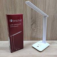 Настольный LED светильник Electro House 10W белый, фото 1