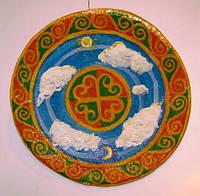 """Тарелка """"Небо славян""""  42 см керамика настенная большая Блюдо керамическое"""