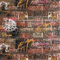 Самоклеющаяся декоративная 3D панель под оранжевый кирпич граффити 700x770x5мм Os-CZ05